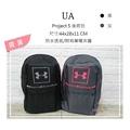 【Drawer】Under Armour Project 5  UA後背包  背包 防水 透氣 UA 後背包
