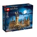 LEGO 樂高 71043 哈利波特系列 霍格華茲城堡