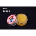 【阿里山小姑娘】台灣阿里山檜木精涼膏 10g (透明瓶)芬多精氣息/天然溫和(精油膏)