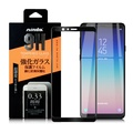 NISDA Samsung Galaxy A8 Star  滿版鋼化玻璃保護貼- 黑