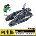阿米格Amigo│得高7108 蝙蝠俠坦克 The Bat-Tank 超級英雄 非樂高7787但相容樂拼07067