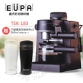《買就送咖啡杯》【優柏EUPAx發現者】5bar 義式濃縮咖啡機+真空咖啡杯TSK-183_GPH8360
