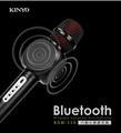 麥克風 KINYO BDM-550 藍芽麥克風 無線麥克風 行動K歌麥克風 藍芽喇叭