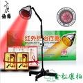 仙鶴牌醫用遠紅外線神燈治療儀CQ-61P立式烤燈 家用理療儀器