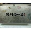 現貨24h👍阿桐伯極品龜鹿花膠原膠28塊/85塊