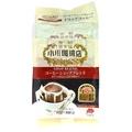 【小川】精選特調混合濾泡咖啡包80g