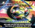 ~任我行騎士部品~預購商品 AGV Pista gp r Rossi 2019 wintertest 雪邦冬測帽