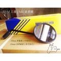 【摩可機車】可倒式後照鏡、SYM 三陽 、Mii 原廠款/仿原廠款、10mm