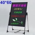 現貨~大全配led雙面螢光手寫板 40*60cm 螢光板 pop手寫板 廣告招牌含稅開發票