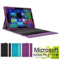 微軟 Microsoft Surface Pro 4 12.3吋 專用混搭多色可裝鍵盤平板電腦皮套 保護套