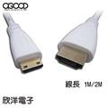 HDMI TO Mini HDMI 高畫質乙太網路數位影音傳輸線 A公對C公 1M /2M