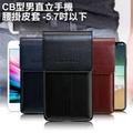 CITY 小米8 Lite/小米8 Pro/紅米Note 6 Pro 帥氣直立手機腰包皮套