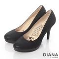 DIANA 漫步雲端瞇眼美人款--質感簡約真皮圓頭高跟鞋-黑 8829-91