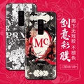 歐美大牌 LV MC PRADA 手機殼 背膜 保護殼 三星 SAMSUNY s9 s9+  iphone