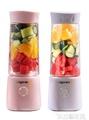 榨汁機 格立高便攜式榨汁機家用水果小型充電迷你炸果汁機電動學生榨汁杯 220V DF 科技藝術館
