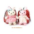 韓國 winghouse 正品 兔兔玩偶防走失後背包