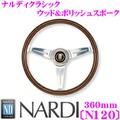NARDI ★ Nardi 經典 (經典) 360 mm 轉向。 Creer Online Shop