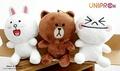 【UNIPRO】LINE 公仔 坐姿 熊大 兔兔 饅頭人 絨毛玩偶 吊飾 LINE FRIENDS 正版授權