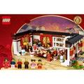 樂高樂高LEGO Chinese Festivals系列  - LT80101 年夜飯