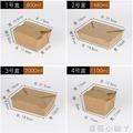 便當盒一次性牛皮紙盒紙餐盒炸雞烤肉外賣打包盒沙拉炒飯便當飯盒 NMS蘿莉小腳丫