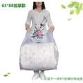 特大加厚透明背心袋子食品方便手提袋垃圾大號白色塑膠袋搬家打包