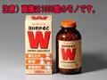 300片wakamoto強力wakamoto energydrug