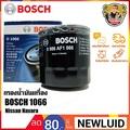 กรองน้ำมัน Bosch 1066 เครื่องดีเซล Nissan Navara Bosch-1066 เครื่องยนต์ดีเซล