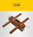 木井方開槽刨拼板木工鉋子裁口鉋子木工工具刨刀開槽刨柳刨手工刨LX