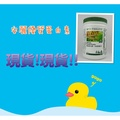 安麗紐崔萊優質蛋白素《 原味》✿低價促銷100%保證公司貨✿優蛋白 蛋白素 蛋白 蛋白質 安麗高蛋白【930】