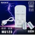 數配樂 Fuji 拍立得 mini 25 50 PIVI MP 70 100 300 用 CR2 3V 充電電池 充電器