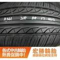 【宏勝輪胎】中古胎 落地胎 型號:A361.215 55 17 瑪吉斯MAXXIS MAP2 9成 2條 含工4000元