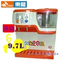 東龍蒸氣式電動補水飲水機TE-1131S(9.7L)缺水警示,不銹鋼溫膽(不可超商取貨)