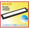 【日機】LED防水工作燈型號:NLUP10-DC堅固耐用防水工作燈/LED/機內燈/平板燈IP67/工業機械/室內皆適用