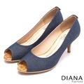 DIANA 漫步雲端LADY款--低調魅力亮蔥魚口高跟鞋-深藍6303-78