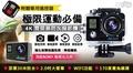 【CARSCAM行車王】4K WIFI 雙螢幕防水極限運動攝影機