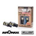 AutoMaxx★WLL100P『正白光』日本斯坦雷電氣LED採用T10車燈/小燈-快