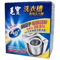 毛寶 洗衣槽專用去污劑 (300gx3包+6gx3包)