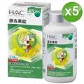 【永信HAC】銀杏果錠(180錠/瓶;春新5瓶組優惠) NEW升級上市!