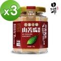 日濢 Tsuie 花蓮4號山苦瓜純粉 調整體質(75g/罐)x3盒