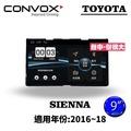 俗很大~CONVOX 豐田TOYOTA SIENNA-2016~18-9吋專用機/廣播/導航/藍芽/USB/PLAY商店
