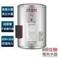 佳龍牌 12加侖貯備型直掛式電熱水器JS12-B