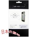 索尼 SONY Xperia Z2a D6563 手機專用保護貼