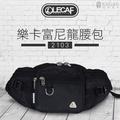 【加賀皮件】LECAF 手提/側背/斜背 萬用 斜背包 運動包 腰包 2103