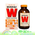 【free shipping! 】 Powerful Wakamoto 1,000 tablets × 3 【Wakamoto Pharmaceutical】 【4987243114014】 【Delivery time: about 10 days】