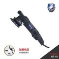 K-WAX KT-15電動拋光機 / DA機 拋光機 汽車美容 水性拋劑 穩定不晃動 效率高 軟啟動 電動拋光 kwax