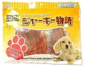 HIT海特寵物零食雞肉串短雞肉棒雞肉捲雞肉條440G特大包☆米可多寵物精品☆