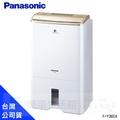 加贈飛利浦美式咖啡機+保溫後背包【國際牌 Panasonic】18公升智慧節能除濕機 F-Y36EX