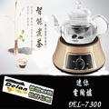 【德朗牌 Delan 】黑晶電陶爐禮盒組DEL-9900(黑晶爐+加厚型耐熱玻璃花茶壺)