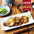 【屏榮坊】8入家庭號-蒲燒鯛魚腹排140g/4片/包(水產 調理 海鮮 快速料理)
