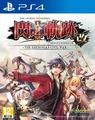 預購中 8月17日發售 中文版 [輔導級] PS4 英雄傳說 閃之軌跡 II:改 -The Erebonian Civil War-